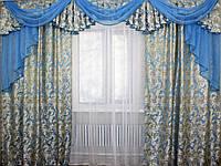 Комплект ламбрекен  со шторами на карниз 3м. №68, цвет голубой 068лш058