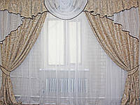 Комплект ламбрекен (№50) с шторами на карниз 2,5-3м. 050лш075