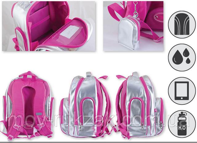 d9b65583a795 Также вы можете просмотреть другие школьные и дошкольные ранцы, рюкзаки и  сумки.