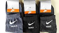 Спортивные мужские носки Nike