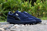 Кроссовки мужские Puma Suede Leather Classic Navy Blue (кроссовки кожаные пума, мужские пума)