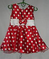 Детское нарядное платье 3-4 лет,красное
