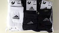 """Спортивный мужской носок """"adidas""""."""