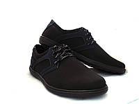 Туфли мужские комфорт чёрные, фото 1