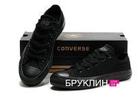 Женские низкие кеды Converse All Star черные / кеды женские Конверс / Конверсы, черная подошва