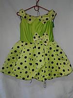 Детское нарядное платье 4-5 лет,зеленое