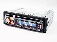 Автомобильная магнитола Sony CDX-GT460U DVD + USB+SD+AUX+FM (4x50W) copy