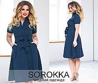 Красивое женское платье с расклешенной юбкой  размеры:48-54