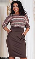 Комбинированное женское платье приталенного фасона в полоску с карманами дайвинг трикотаж батал