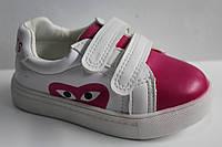 Детская обувь оптом.Детские кеды(слипоны) от ТМ Солнце (разм. с 21 по 25) 10 пар