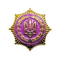 Эмблема исполнения и наказания, золото