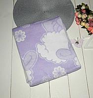 Одеяло байковое детское 110х140 см. Фиолет. Качество!