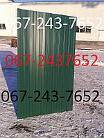 Профнастил новый цветной 1.5м*0.95м-85грн/шт! Цена за лист!