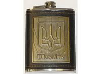 Подарочная фляга Украина 240 мл F1-36, фляга для алкоголя