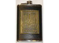 Фляга Украина 300 мл F1-38, фляга для алкоголя, подарочная фляга