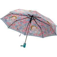 Зонтик молодежный KITE 2017 Gapchinska 2001-2
