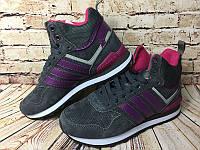 Кроссовки женские Adidas 10XT WTR MID Grey-purple
