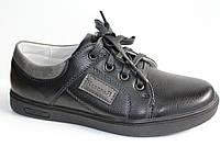 Детская обувь оптом.Туфли для мальчиков от фирмы Солнце (разм. с 31-по 36) 8 шт