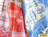 Ткань в морском стиле
