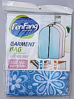 Чехол для хранения и упаковки одежды на молнии флизелиновый голубого цвета с цветами. Размер 60 см*90 см.