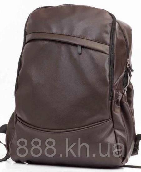 Акция! Молодежный рюкзак PU кожа, городской рюкзак коричневый