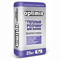 Клей для блоков Optimin, купить Киев