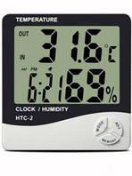 Цифровой термометр часы гигрометр LCD 3 в 1 HTC-1