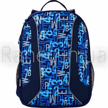 3b3bd6c43145 Kite К17-703М-3 Рюкзак школьный 703 Alphabet купить у