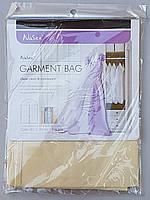 Чехол для хранения и упаковки одежды на молнии флизелиновый  бежевого цвета. Размер 60 см*90 см.