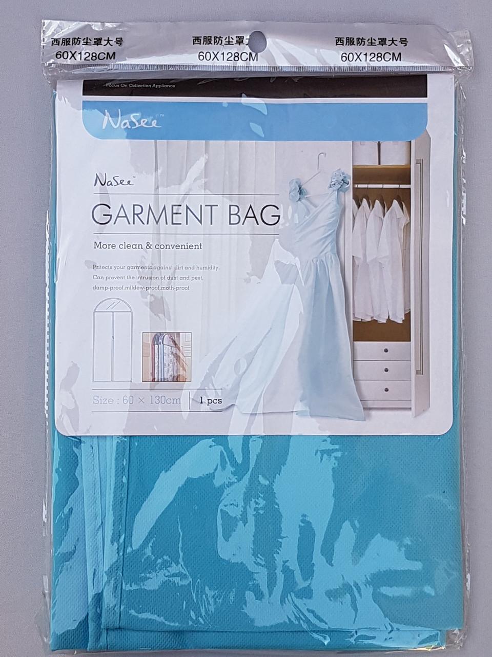 Чехол для хранения и упаковки одежды на молнии флизелиновый  голубого цвета. Размер 60 см*130 см.