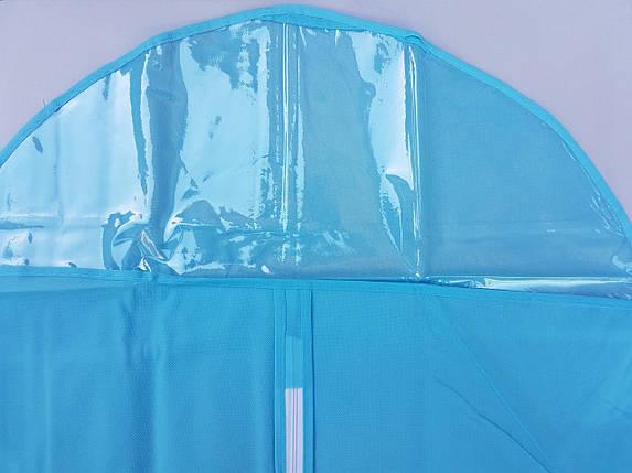 Чехол для хранения и упаковки одежды на молнии флизелиновый  голубого цвета. Размер 60 см*130 см., фото 2