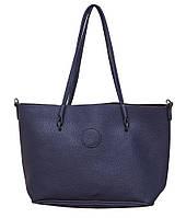 Женская Сумочка (+маленькая сумочка)  88806 blue