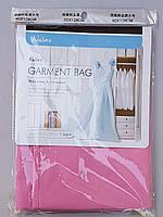 Чехол для хранения и упаковки одежды на молнии флизелиновый розового цвета. Размер 60 см*130 см.