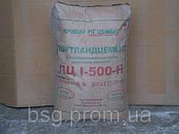 Портланд Цемент ПЦ I-500-Н, купить Киев
