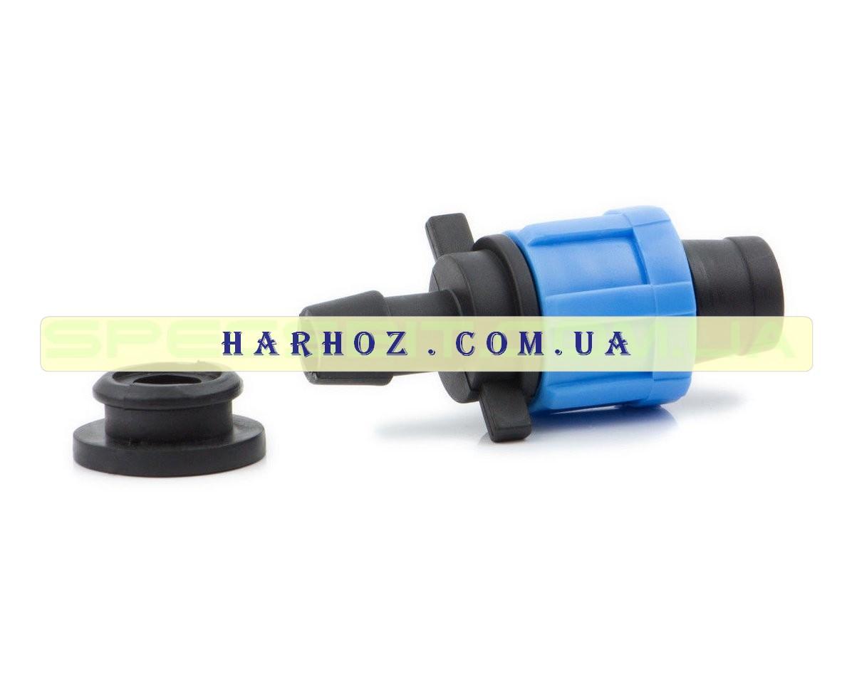 Стартер с резинкой Presto №РО-0117 (Престо) для капельной ленты Drip Tape