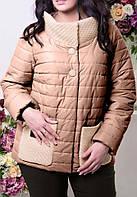 """ПП Украина Куртка женская демисезонная большого размера """"Пани"""", куртка с 50 по 64 размер"""