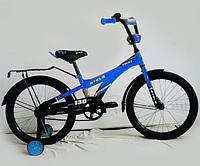 Велосипед  двухколесный 20 Stels Pilot-130 YT543 (от 6 до 13 лет, ростом от 110 до 145см)