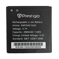 Аккумулятор (батарея) Prestigio PAP3540 (2000 mAh)