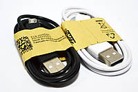 Кабель Samsung Micro V8 1м (зарядка+DATA-кабель) -1886