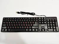 Клавиатура проводная USB 301(оранж коробка)