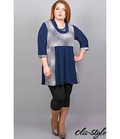 Женская синяя туника большого размера Кэтти ТМ Olis-Style 54-64 размеры