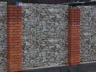 Профнастил под камень (дикий камень, сланец)