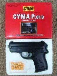 Пистолет с пульками, фото 2