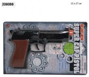 Пистолет под пистоны, фото 2