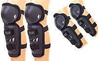 Комплект мотозащиты (колено, голень + предплечье, локоть) 4шт FOX