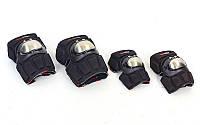 Комплект мотозащиты (наколенники, налокотники) Madbike