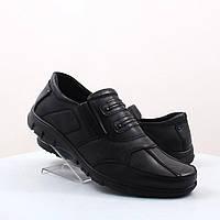 Мужские туфли Stylen Gard (45015)