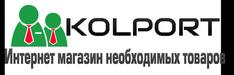 """""""KOLPORT.COM"""" - Интернет-магазин полезных и качественных товаров!"""