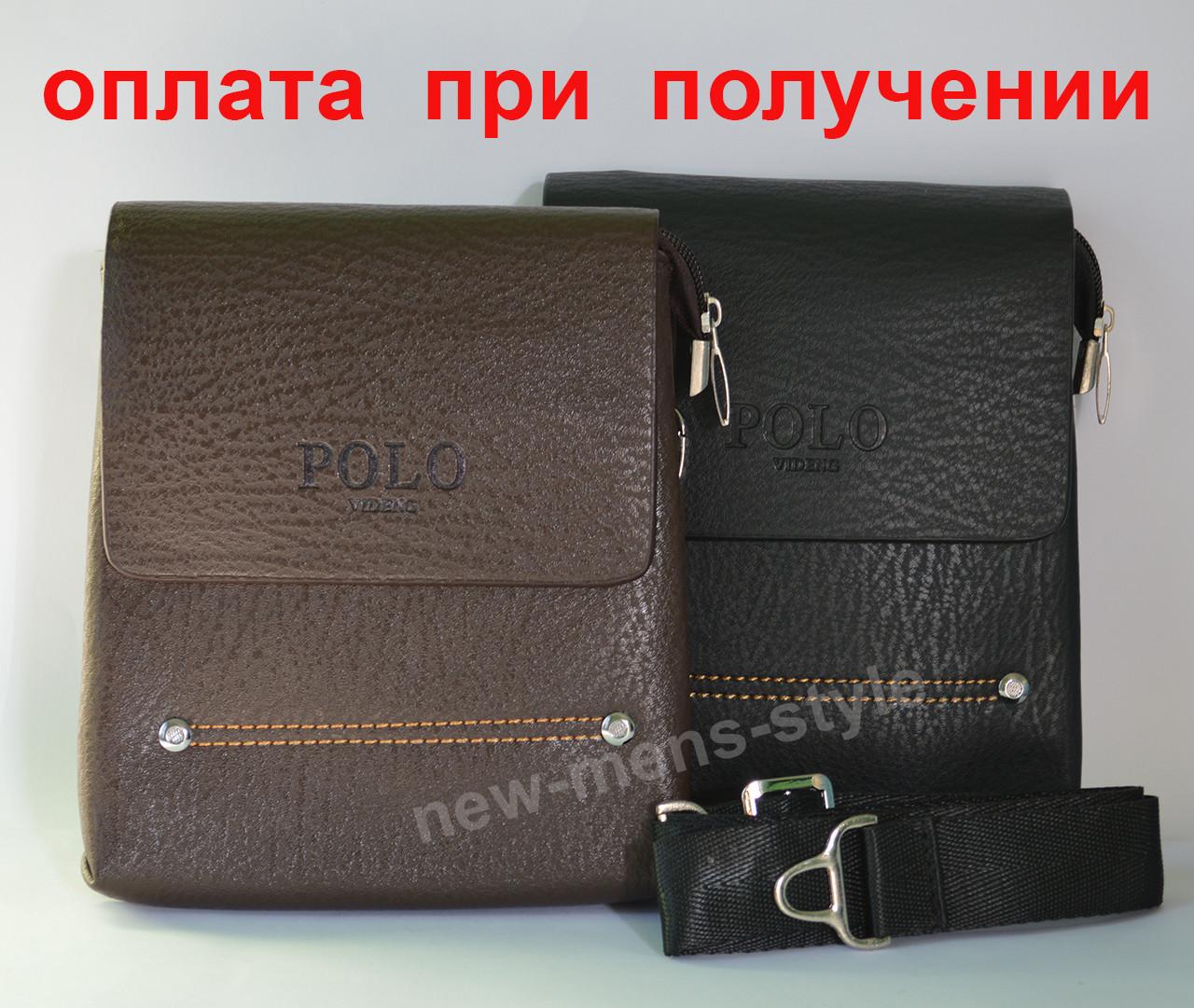 Чоловіча шкіряна сумка фірмова Polo НОВИНКА!!!