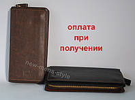 Чоловічий гаманець, портмоне, клатч гаманець шкіра Kas, фото 1
